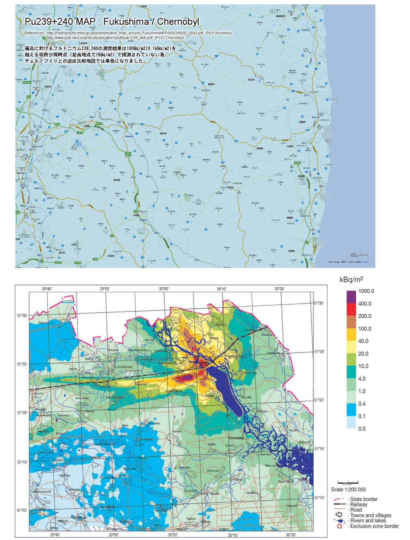920432824f52 チェルノブイリとの汚染比較 プルトニウム239、240について: 福島 ...
